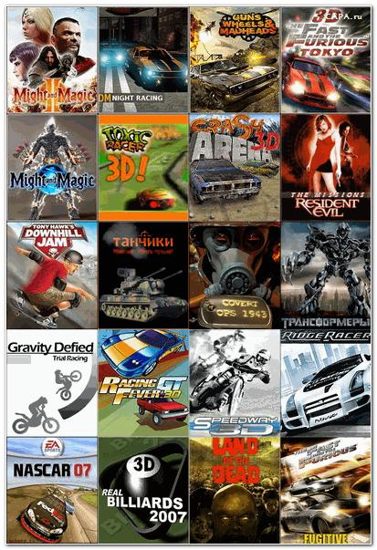Сборник Популярных Игр На Андроид
